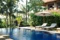 アラム・シャンティ Alam Shanti - Ubud - Bali Hotels Bali Villas