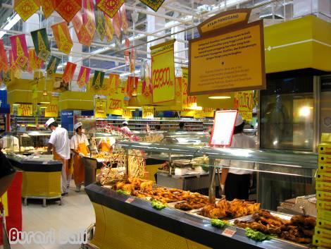 カルフール Carrefour