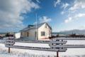 Experience beautiful Iceland ホテルの詳細