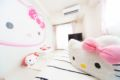 1 bedroom with Hello Kitty & Game ホテルの詳細