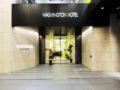 Akihabara Washington Hotel ホテルの詳細