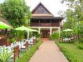 Luang Prabang Residence (The Boutique Villa) ホテルの詳細
