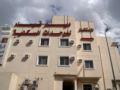 Dyar Qiba Hotel Apartment ホテルの詳細