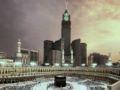 Makkah Clock Royal Tower, A Fairmont Hotel ホテルの詳細