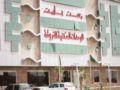 Rest Night Hotel Suites- AL Falah ホテルの詳細