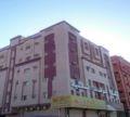 Yusra Hotel Apartment ホテルの詳細