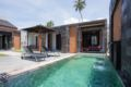 Ample Samui Luxury Pool Villa ホテルの詳細